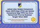Jadwal Ujian Seleksi Kompetensi Dasar (SKD) Bagi CPNS Dan Seleksi Kompetensi Bagi PPPK Non Guru Pemerintah Provinsi Sulawesi Tengah Tahun 2021 Yang Memilih Titik Lokasi Ujian Di Gedung Media Centre Universitas Tadulako Palu.